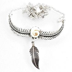 4.36cts dreamcatcher natural white shiva eye 925 sterling silver necklace r67822