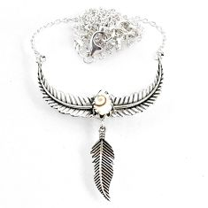 2.31cts dreamcatcher natural white shiva eye 925 sterling silver necklace r67823