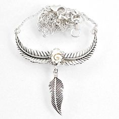 2.37cts dreamcatcher natural white shiva eye 925 sterling silver necklace r67825