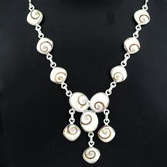 32.48cts natural green shiva eye 925 sterling silver necklace jewelry r94098