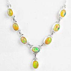 15.64cts natural multi color ethiopian opal 925 sterling silver necklace r59477