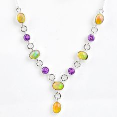 14.03cts natural multi color ethiopian opal amethyst 925 silver necklace r59483