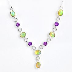 14.03cts natural multi color ethiopian opal amethyst 925 silver necklace r59500