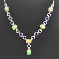 16.60cts natural multi color ethiopian opal amethyst 925 silver necklace t2946