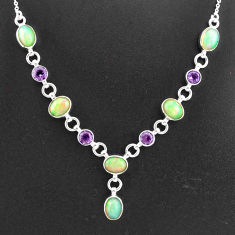 16.65cts natural multi color ethiopian opal amethyst 925 silver necklace t2953
