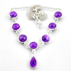 27.67cts natural purple amethyst 925 sterling silver necklace jewelry d45875