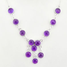 24.73cts natural purple amethyst 925 sterling silver necklace jewelry r94081