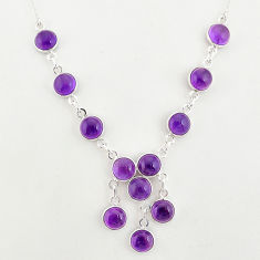 24.67cts natural purple amethyst 925 sterling silver necklace jewelry r94082