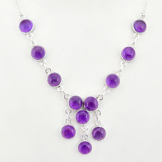 24.20cts natural purple amethyst 925 sterling silver necklace jewelry r94083