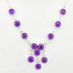 24.67cts natural purple amethyst 925 sterling silver necklace jewelry r94085