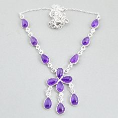 23.11cts natural purple amethyst 925 silver necklace jewelry t34103