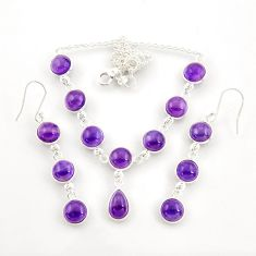 48.59cts natural purple amethyst pear 925 silver earrings necklace set d45860