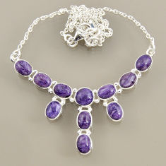 23.83cts natural purple charoite (siberian) 925 sterling silver necklace r47601
