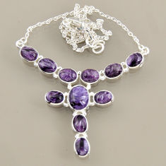 25.67cts natural purple charoite (siberian) 925 sterling silver necklace r47602