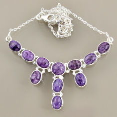 24.26cts natural purple charoite (siberian) 925 sterling silver necklace r47605