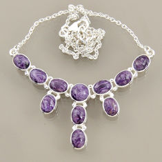 23.85cts natural purple charoite (siberian) 925 sterling silver necklace r47606