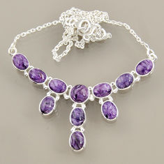 23.92cts natural purple charoite (siberian) 925 sterling silver necklace r47607