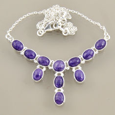 23.61cts natural purple charoite (siberian) 925 sterling silver necklace r47612