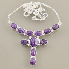 26.06cts natural purple charoite (siberian) 925 sterling silver necklace r47614