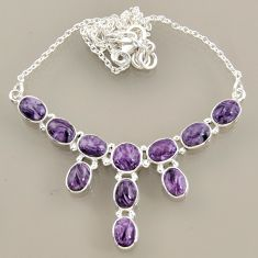 24.62cts natural purple charoite (siberian) 925 sterling silver necklace r47618