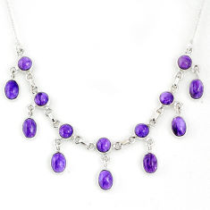 21.69cts natural purple charoite (siberian) 925 sterling silver necklace r56142