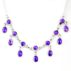 21.71cts natural purple charoite (siberian) 925 sterling silver necklace r56143