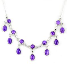 21.57cts natural purple charoite (siberian) 925 sterling silver necklace r56145
