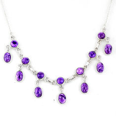 21.73cts natural purple charoite (siberian) 925 sterling silver necklace r56147