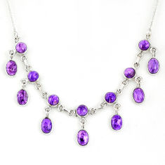 21.62cts natural purple charoite (siberian) 925 sterling silver necklace r56149