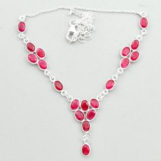 20.33cts natural red ruby oval 925 sterling silver necklace jewelry t50351