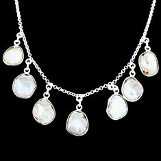 27.08cts natural white pearl 925 sterling silver handmade necklace r71616