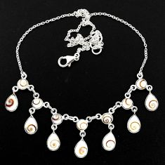 18.66cts natural white shiva eye 925 sterling silver necklace jewelry r60765