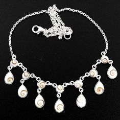 20.70cts natural white shiva eye 925 sterling silver necklace jewelry r60766
