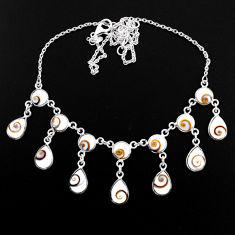 32.45cts natural white shiva eye 925 sterling silver necklace jewelry r63581