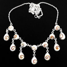 31.88cts natural white shiva eye 925 sterling silver necklace jewelry r63582