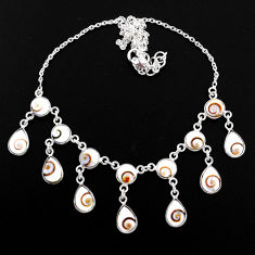 30.07cts natural white shiva eye 925 sterling silver necklace jewelry r63586