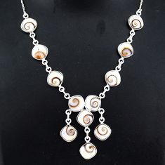 28.30cts natural white shiva eye 925 sterling silver necklace jewelry r94091