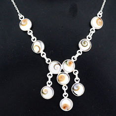 14.68cts natural white shiva eye 925 sterling silver necklace jewelry r94092