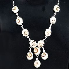 37.74cts natural white shiva eye 925 sterling silver necklace jewelry r94094