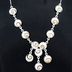31.50cts natural white shiva eye 925 sterling silver necklace jewelry r94095