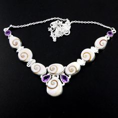 56.24cts natural white shiva eye amethyst 925 sterling silver necklace r56110