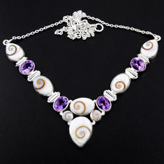 56.24cts natural white shiva eye amethyst 925 sterling silver necklace r56112