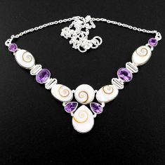 47.43cts natural white shiva eye amethyst 925 sterling silver necklace r58710