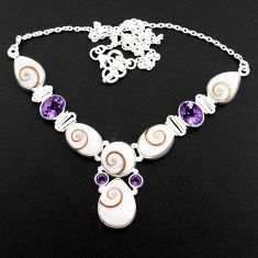 43.38cts natural white shiva eye amethyst 925 sterling silver necklace r58712