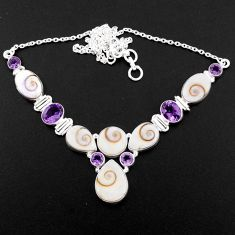 42.85cts natural white shiva eye amethyst 925 sterling silver necklace r58715