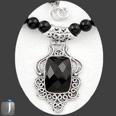 125.10cts NATURAL BLACK ONYX 925 STERLING SILVER BEADS NECKLACE JEWELRY E44863