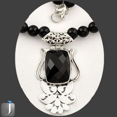 123.75cts NATURAL BLACK ONYX 925 STERLING SILVER BEADS NECKLACE JEWELRY E44874