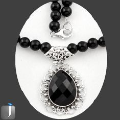 122.75cts NATURAL BLACK ONYX 925 STERLING SILVER BEADS NECKLACE JEWELRY E44876