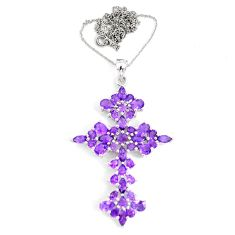 16.88cts natural purple amethyst 925 sterling silver cross necklace c3922