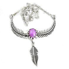 4.00cts natural purple phosphosiderite 925 silver dreamcatcher necklace p41999